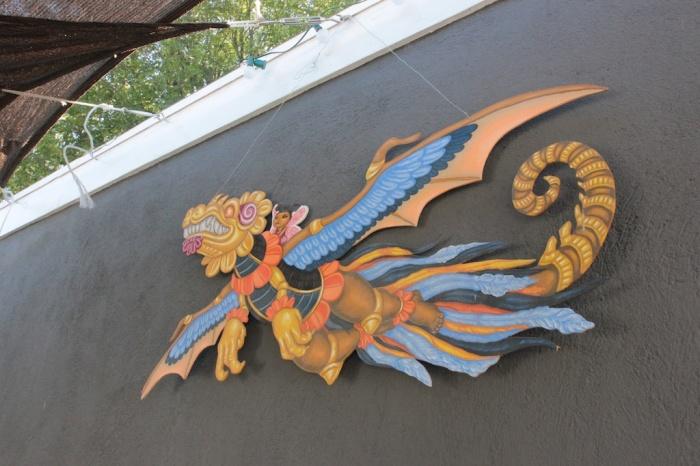 dragon23578
